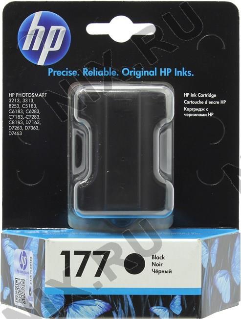 HP C8721HE — купить в Челябинске | Низкие цены на картридж в